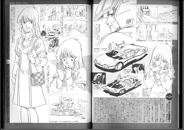 This_is_Animation_3_Macross_33