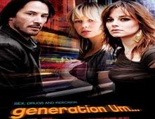 مشاهدة فيلم Generation Um