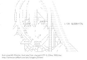 [AA]Yukinoshita Yukino (Yahari Ore no Seishun Love Come wa Machigatteiru.)