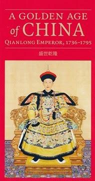 qianlong 1