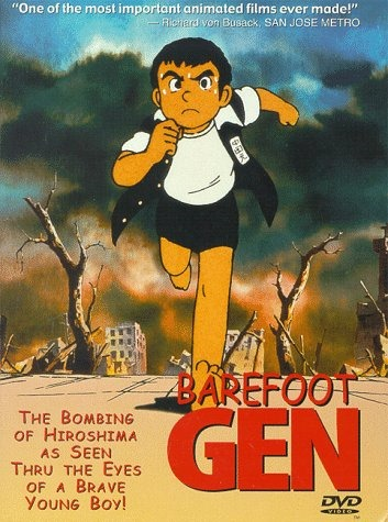 hadashi-no-gen-poster