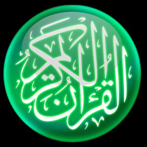 MobileQuran : Quran 13 Lines v0.30