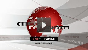 mega tv live streaming