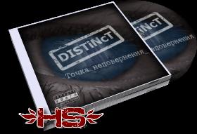 distinctcd