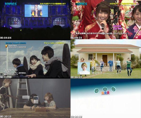 [TV-Variety] Japan Countdown – 2016.01.17