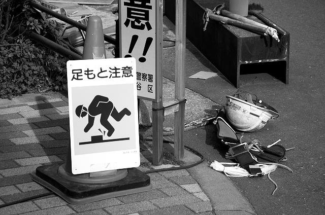 Shinjuku Mad - 11/11/11 11:11:11 10