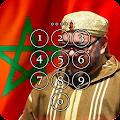 قفل شاشة الهاتف بصور الملك محمد السادس