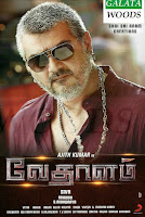 Vedalam Audio Release Date Will Be Out By Aniruth : Ajith Movie News