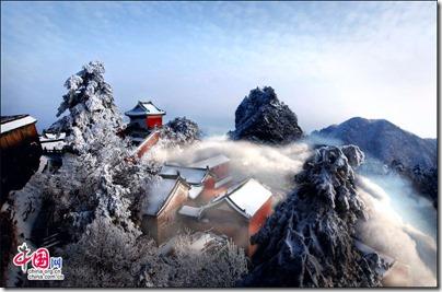 Wudang Mountain - Hubei 武當山 - 湖北