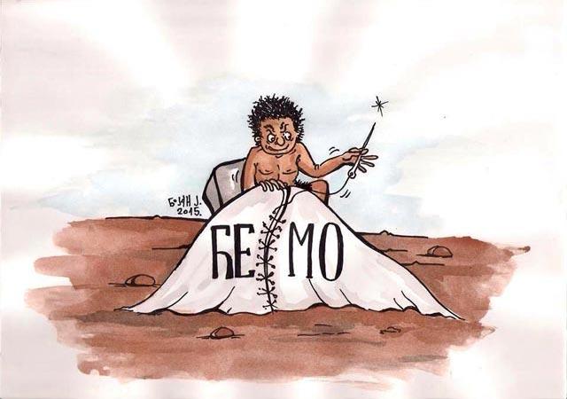 Бојан Јокановић, карикатура: ЋЕМО
