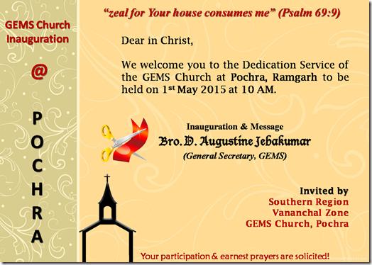 Gems Vananchal Zone Invites For The Pochra Church Inauguration