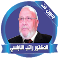 Al-Nabulsi lectures withoutNet