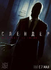 Слендер (Always Watching A Marble Hornets Story) Online