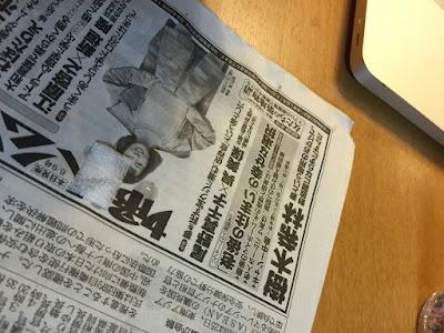 2015_05_29_00_53_29.jpg