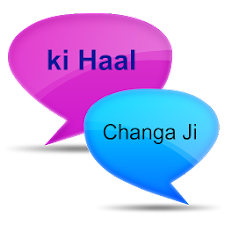 kihaal chat messenger