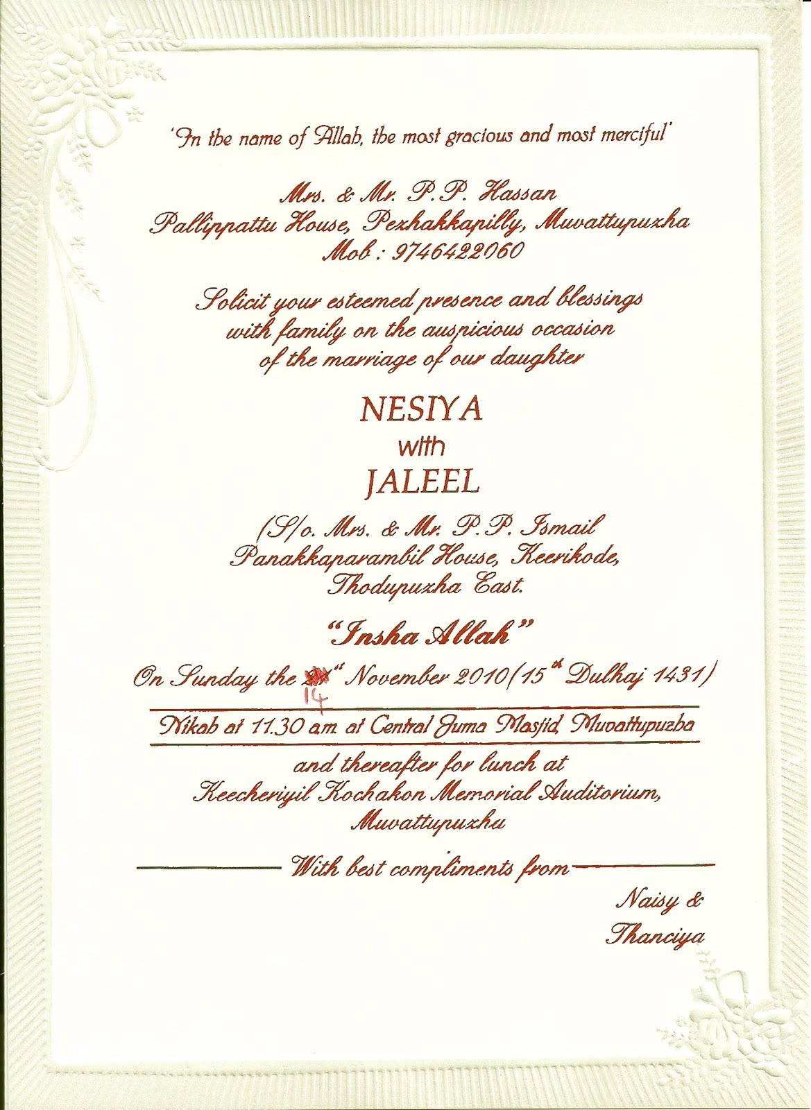 christian wedding invitations online india matik for