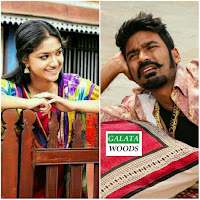 Poochiyappan Movie Is Dhanush Next Movie After Thangamagan : Dhanush Movie News