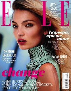 Читать онлайн журнал<br>Elle №10 Октябрь/2015<br>или скачать журнал бесплатно