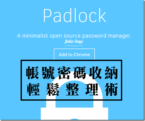 padlock (3)