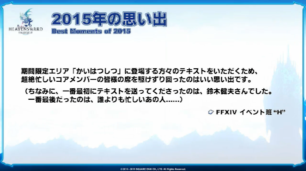 20151224_071012.png