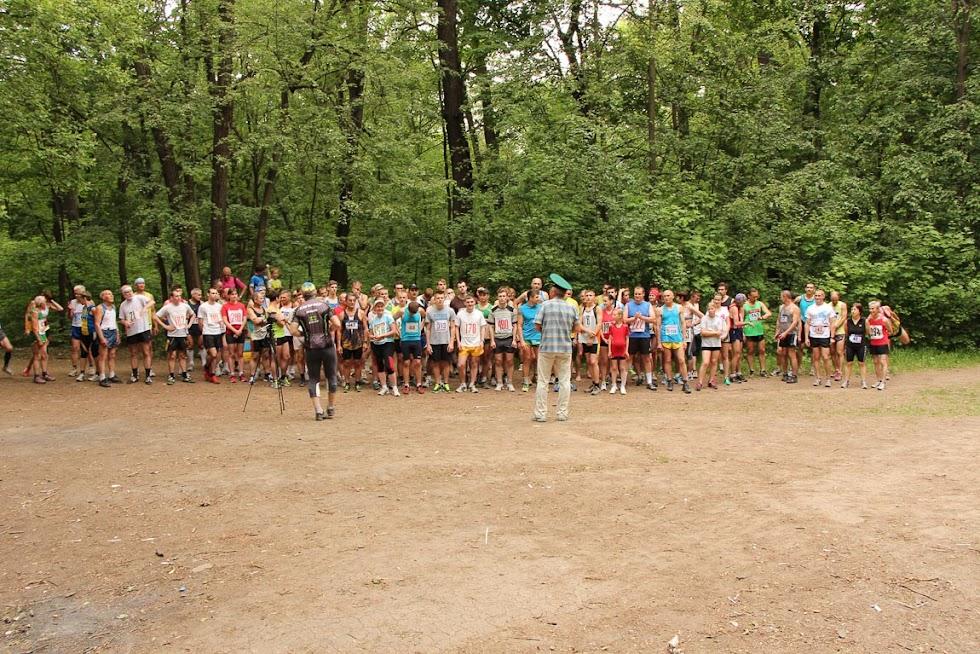 Открытый лично-командный чемпионат Харькова по горному бегу «Зеленые горки»