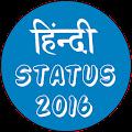 App Hindi whatsapp status 2016 apk for kindle fire