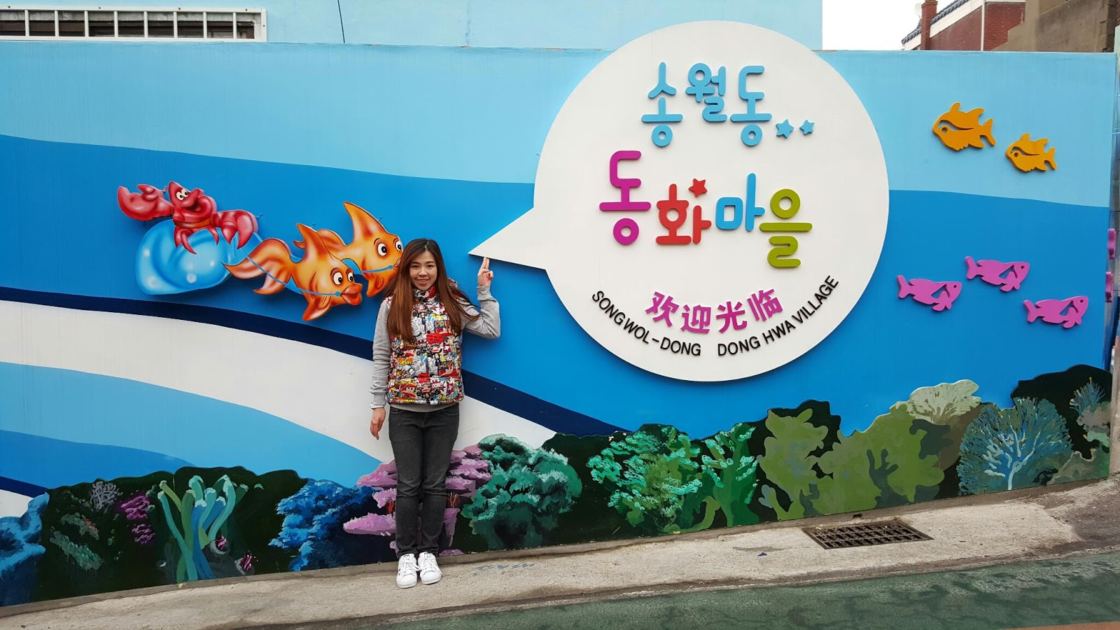 Eat travel repeat korea songwoldong donghwa mural village for Mural village