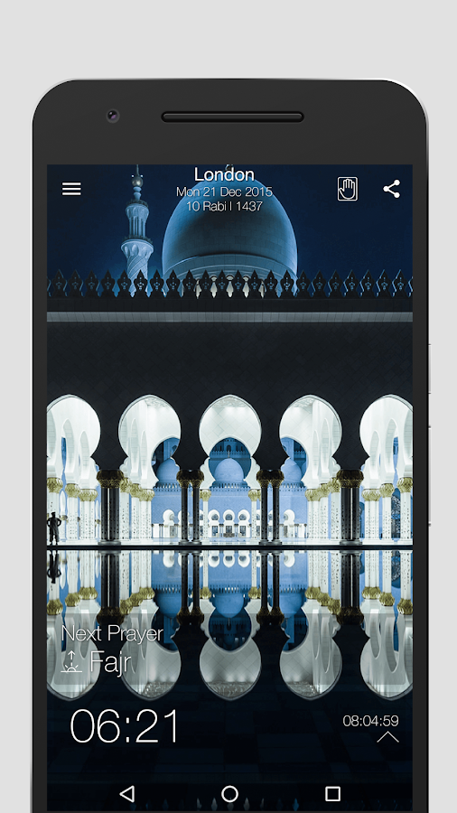 Athan Pro Muslim: Prayer Times Screenshot 0