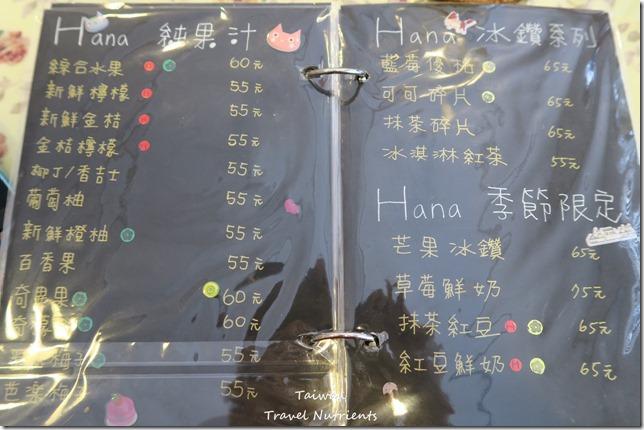 Hana Time寵物友善餐廳 (26)