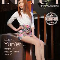 LiGui 2013.07.26 Model 允儿[33+1P] cover.jpg