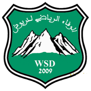 wsd foot photos, images