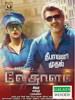 Vedalam 5 Days / 5th Day Collection With Box Office Reports