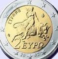 euro-greco-zeus-europa