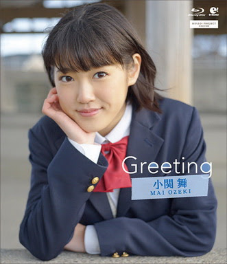 [MUSIC VIDEO] Greeting ~小関舞~ (BDISO)
