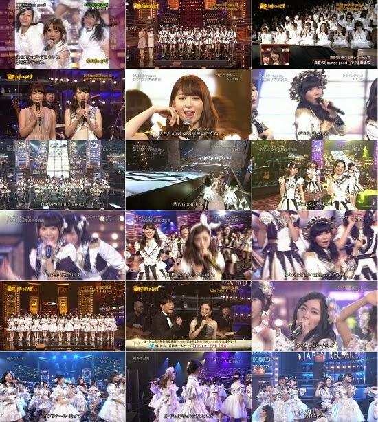 (TV-Music)(1080i) AKB48 – 第56回 輝く!日本レコード大賞 141230
