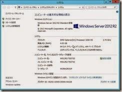 WS12R2_update_000026