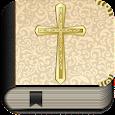 Large Print Bible Indonesian