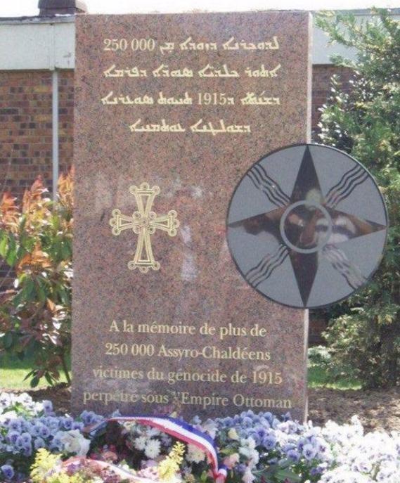 crotz dels Assirians