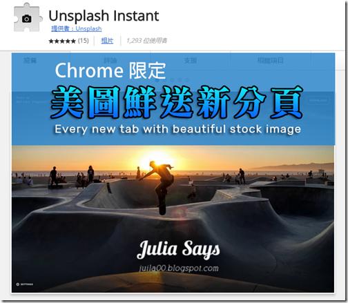 upsplash (2)