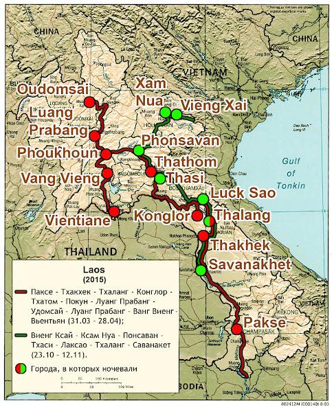 laos карта маршрут .jpg