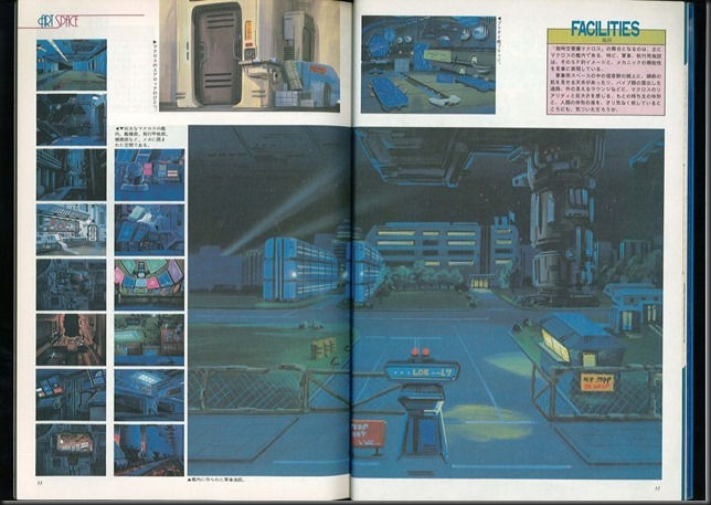 This_is_Animation_3_Macross_26