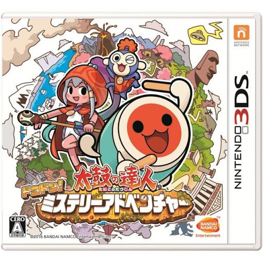 [GAMES] 太鼓の達人 ドコドン! ミステリーアドベンチャー + DL / Taiko no Tatsujin Dokodon Mystery Adventure (3DS/JPN/DLC)