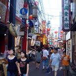 chinatown in Yokohama, Tokyo, Japan