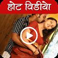Desi Hot Videos Collection