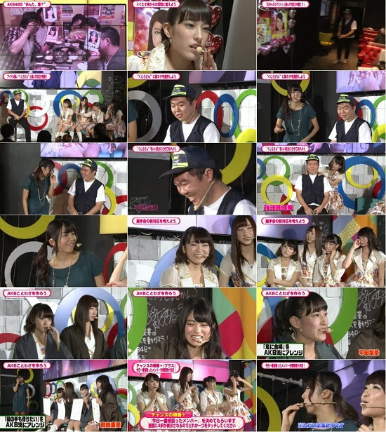 AKB48のあんた、誰? AKB48 no Anta, Dare? 131126