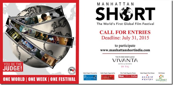 June 26 Manhattan SHorts