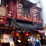 dark red restaurant in yokohama in Yokohama, Tokyo, Japan
