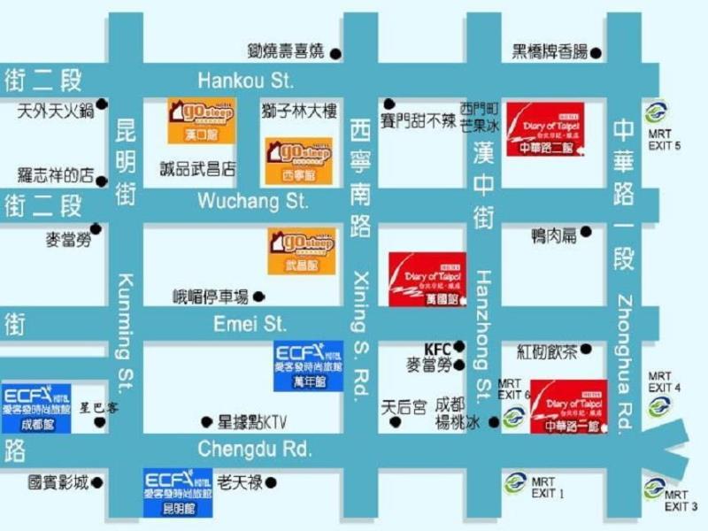 U53f0 U5317 U65e5 U8a18 - T U00e1i B U011bi R U00ec J U00ec  Diary Of Taipei Hotel