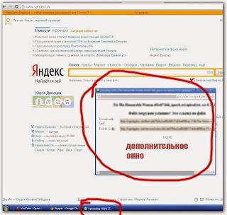 Как сделать чтобы не открывалась реклама в браузере