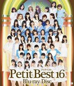 [TV-SHOW] プッチベスト16 Blu-ray Disc (2015.12.16/DVDISO/22.1GB)